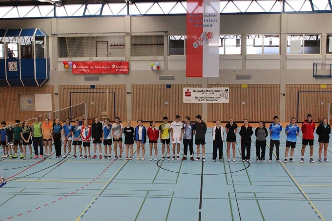 2015-11-15 HM U13-U19 (6)
